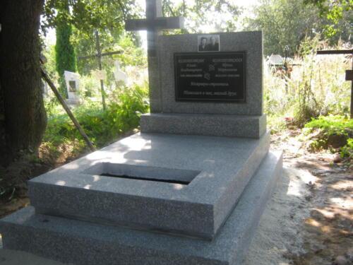 IMG 1821